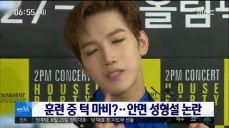 [투데이 연예톡톡] 2PM 준케이, 사단장 표창..