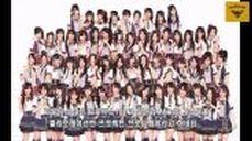제2의 아이오아이를 뽑는 프로듀스48의 첫센터를 차지했다는 미야와키 사쿠라