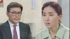 공현주, 왕지혜·강은탁 결혼 소식에 '절망' 사랑은 방울방울 118회