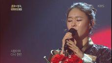 김나니 X 정석순 - 사랑이여 다시 한 번