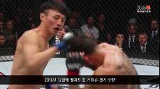 UFC Fight Night 124 최두호 VS 제레미 스티븐스 경기시간 및 중계일정은? 강경호 선수도 출격