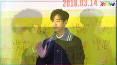 [liveen TV] 진영(B1A4) 김상중 김성오 봉태규 MC딩동, 꽃길만 걷길 (치즈인더트랩 시사회)