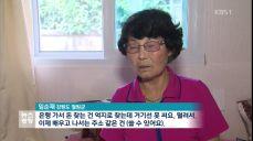 몽당연필 100자루의 사연..76세에 깨친 한글