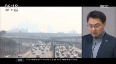 서울시, '예산낭비 논란' 대중교통 무료정책 철회