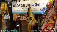 가수 김혜성 - 독도향우회 회장 이.취임식 행사 -2019.3.17
