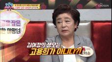 김여정의 생모는 고용희가 아니다?! 北에서 들었던 충격적인 소문!