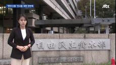 아베, '위안부 망언·독도 난동' 극우 인사들 앞세워 개헌 속도