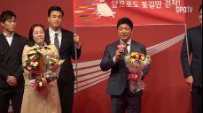 [일반] '코라콜라 체육대상' 우수지도자상 - 이용 봅슬레이스켈레톤 대표팀 총감독 수상 & 소감