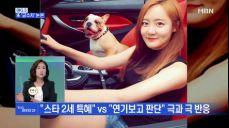 MBN 뉴스빅5] '이경규 딸' 이예림, 배우로 연기활동 본격화