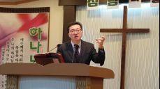 [2019.02.10] 너희는 거룩하라(1) / 김종필 목사