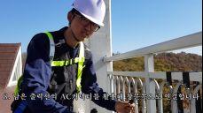 마이크로발전소 베란다프로젝트(VERANDA PROJECT) DIY 설치영상