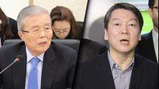 더민주-국민의당, '야권단일화' 놓고 신경전 3시 뉴스브리핑 84회