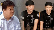 백종원의 골목식당 29회 다시보기: '인천 편' 네 번째 이야기 SBS