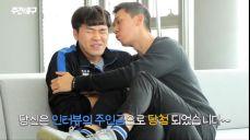 진격의 V] 현대캐피탈, 신영석-전광인-문성민 인터뷰 주간배구 47회
