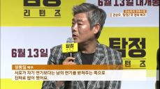 [연예수첩] 권상우 영화 복귀작..'탐정2' 제작 보고회