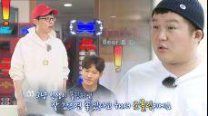 """""""조볼링이…"""" 조세호, 유재석·김종국 앞 '急 비굴 변명'"""