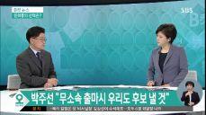 [B컷 뉴스] '원희룡 탈당 시사'에..바른미래당 반응은?