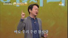 안치환과 대학 동기 남경필, 원래 꿈은 가수!
