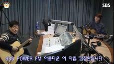 개구쟁이, 김창완&정용화 라이브 (아름다운이아침김창완,아침창, 2014년3월12일)