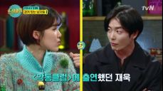'악동클럽' 출신 김재욱의 과거 대공개!