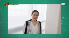 [투유 프로젝트 - 슈가맨2] [쇼맨] 슈가워치-[슈가워치] 쇼맨 선우정아의 알람이 도착했습니다 (띠링♪)회