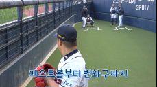 [KBO 리그] 이번에도?…'한화전 극강' 유희관, 불펜 피칭 포함 경기 스케치