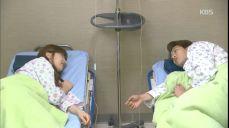 이성열♥표예진, 달달한 병원 데이트.
