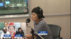 홍경민, 신곡 다다다 소개 [SBS 김창열의 올드스쿨]