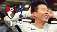 ⚽본머스 vs 토트넘 : 17-18 프리미어리그 - 손흥민, 4골 모두 기여 '맨오브더매치+최고 평점' 에브리데이 쏜데이! 4경기 연속 득점! | HD