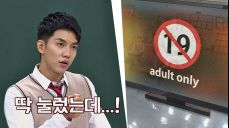 (19禁) 성인영화 20만원?! 혈기왕성했던 20대 이승기♨