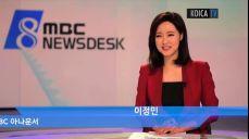 [코이카/월드프렌즈/영월교육원/창립기념일]코이카 창립 25주년 축하영상 - MBC 이정민 아나운서, SBS 김인기 논설위원, SBS 신동욱 아나운서