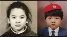 송중기, 송혜교 임신 3개월