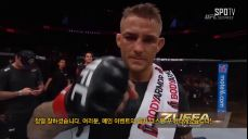 [UFC] 포이리에 옥타곤 인터뷰