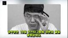 윤두준 BJ보겸 팔로우 논란 해명글