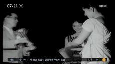 최은희 별세..납치 탈북 망명 영화 같던 삶 마감