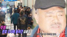 """김흥국, 경찰 소환 조사 """"한 점 부끄럼 없도록…"""""""