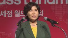 조은희 서초구청장, 공직선거법 위반 무혐의