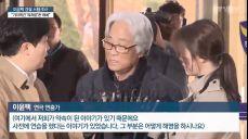 [서소문 사진관] 성폭행 의혹 연극연출가 이윤택 씨 사과 '리허설'에 대해