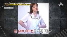 송혜교, 교복 모델 해서 교복 100벌 지원받았다?! 교복 모델 출신 스타★