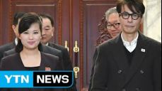 윤상-현송월 만남...남측 예술단 160명 규모로 구성 / YTN
