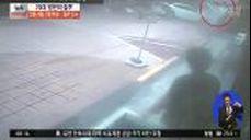 구의동 사고 70대 운전자 긴급체포 만취, 면허 취소