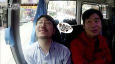 5화. 애주가들의 천국 홍콩 도착에 박준우 광대 승천!
