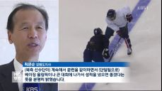 남북단일팀으로 실업리그 팀 창단?