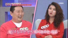 작가 김수영, 실속 없어 보이던 남편의 인맥에 큰 도움을 받았다?!