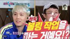 [FTISLAND]전설의 볼링1화(1) - 홍기cut