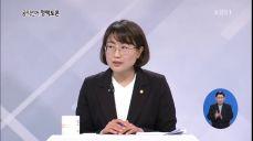 [풀영상] 2018 지방선거 공직선거 정책토론회 (제2차