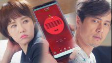 김선아, 신약 치료 거부하는 감우성에 노래 디스 'LOSER'