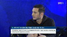 [해외축구] '무에서 유를 창조', 손흥민을 향한 램파드의 극찬