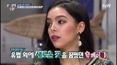 모로코 1등 의대 포기하고 한국 온 우메이마, '서울은 상상 그대로의 미래도시'