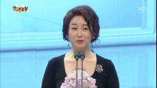 김미숙-정은우, 단막 특집극 특별 연기상 수상 (2013 SBS 연기대상 1부) 2013 SBS 연기대상 1회 2부
